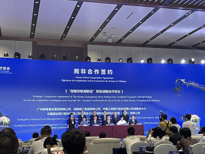 格林福德受邀出席中非经贸博览会并与多方签署战略合作协议